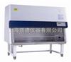 HR60-IIA2海尔生物安全柜