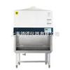 HR60-IIB2海尔生物安全柜