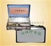 LY-JY油料計量箱