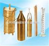 LY-JL油料計量器具