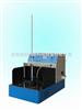 LY-1001石油產品閃點和燃點測定器