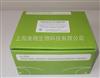 山羊促生長激素釋放激素(GHRH)ELISA試劑盒
