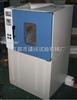 橡胶老化试验箱