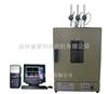 RBW-300微机控制马丁耐热试验仪