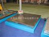 SCS7.5吨防水磅称,郴州不锈钢电子磅称(新款)