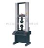CMT7000微機控制電子式萬能試驗機(