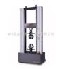 CMT5205\5305微機控制萬能材料