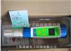 8208型笔式pH计(防水)