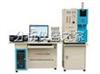 TC-80C红外碳(硫)含量测定仪