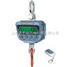 OCSOCS-5T耐高温电子吊秤,50T耐高温电子钩秤