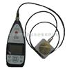 AWA6256B+環境振動分析儀