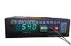 AWA6118數字麥克風測試儀