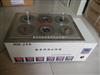 HH-JS6 六孔磁力搅拌水浴锅(带定时、测速、恒温)