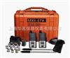 专业型环保应急套件MX6-iBRID专业环境监测仪