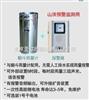 DP-JBD-1声光报警雨量器/声光报警雨量仪