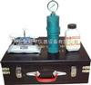 含水量快速测定仪(砂子含水量测定仪)