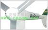 M314759风力发电机 300W 发电机