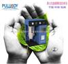 PLD-0201激光液压油颗粒度分析仪