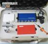 手持式粗糙度检测表面粗糙度仪
