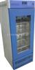 HWHS-250恒温恒湿培养箱