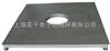 SCS2吨重庆地磅称,防暴电子地磅