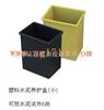 水泥试件6-35只水泥抗折试件养护槽(盒)