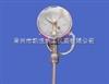 WSSX远传电接点双金属温度计WSSX常州凯悦仪表