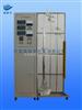 RFZK-3许昌实验室真空精馏装置