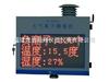 KXX大屏幕空气离子测量仪