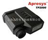 APRESYS激光测距/测高/测角一体机 TP2000
