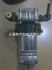 1.5L/min--超纯水循环泵
