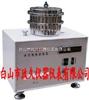 FZ77-LFY-503智能纖維熱收縮試驗儀