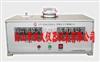 FZ77-LFY-224织物反光性能(光泽度)测定仪-