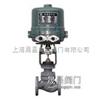 ZRST上海-電動二級籠式調節閥-電動調節閥