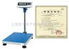 TCS电子称,防爆电子秤,150公斤计重台秤