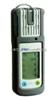 德尔格x-am5000便携式复合气体检测仪