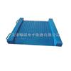 2吨天津电子小地磅双引坡