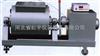 强制式单卧轴混凝土砂浆搅拌机HJW-30型60型