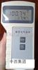 169590大气压力表报价