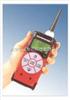 日本理研GX-2003气体检测仪 日本理研气体检测 气体检测仪