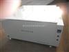 HH-WS 大型恒温水箱