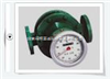 椭圆齿轮流量计选型