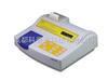 XR-WGZ2XJ細菌濁度計