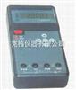 M337445手持式信号发生器报价