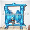 QBY-25QBY气动隔膜泵