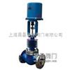 ZRSL上海-电动单座笼式调节阀-电动调节阀