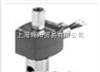 EFG551H401MOASCO阿斯卡浇封型脉冲除尘阀/阿斯卡脉冲除尘阀