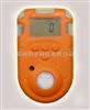 防水型单一气体检测仪