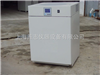 GHP-9270隔水式培养箱 水套加热培养箱 恒温箱