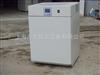 GHP-9160隔水式培养箱 水套加热培养箱 恒温箱